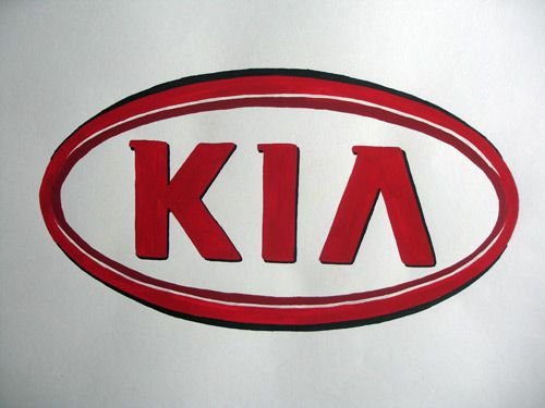 Avtomobilske znamke - foto
