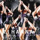 Rihanna [by Koala]