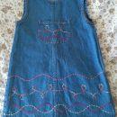 Oblekica 104  3€
