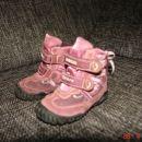 geox škornji vel.21,cena 14eur