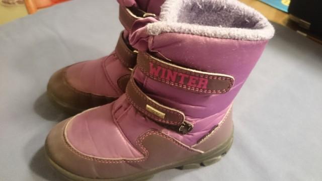 Zimski škornji, št. 28