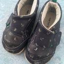 Carters cevlji za prve korake, st.20, cena 4€+ptt
