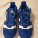 Adidas dvoranske superge 34