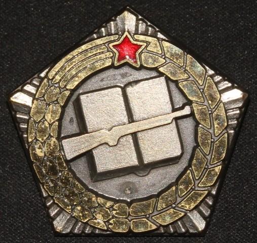 Partizanska spominska odlikovanja - foto
