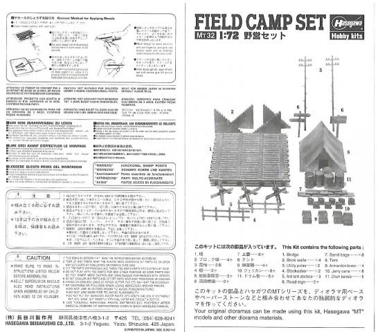 Field camp - foto