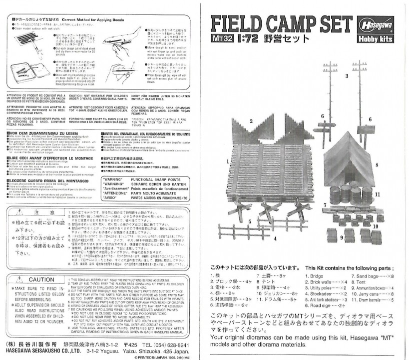 Field camp - foto povečava