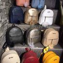 Nove torbe
