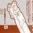 Tomytec tm-09