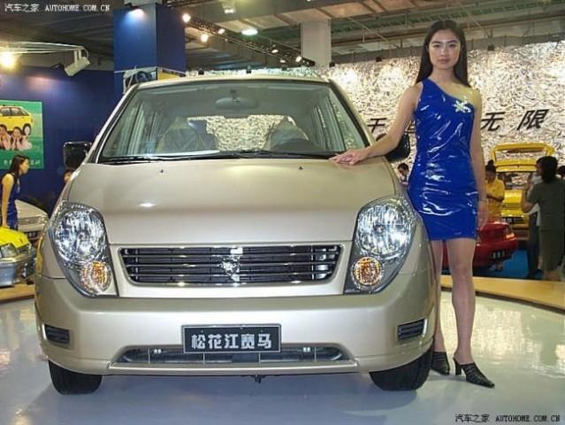 Kitajci 2 - foto