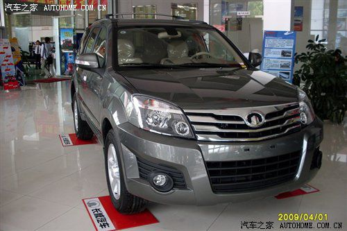 China Car Forums - Great Wall Haval (Hover) H3