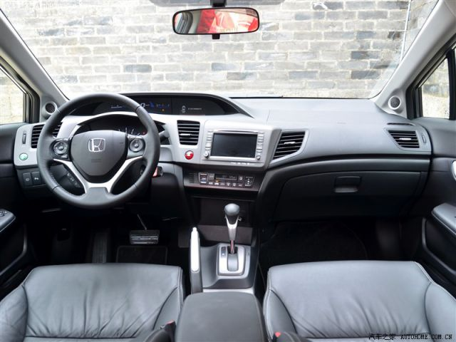 The Official Honda Civic 2012 Post - 19070888