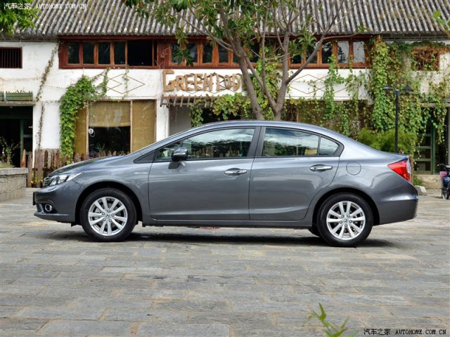 The Official Honda Civic 2012 Post - 19070889