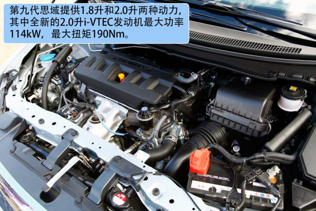 The Official Honda Civic 2012 Post - 19070897