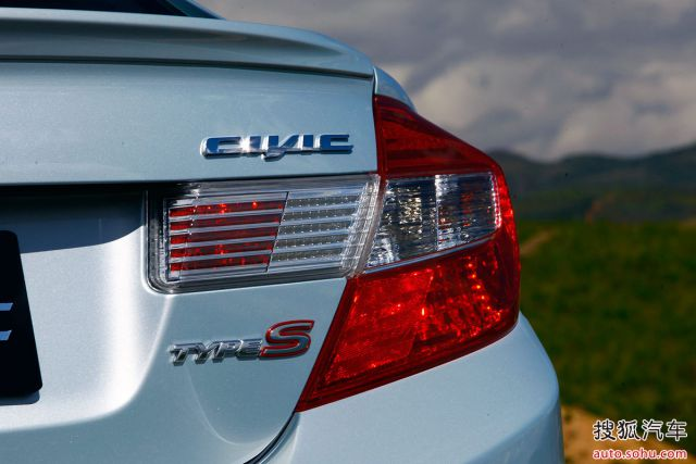 The Official Honda Civic 2012 Post - 19070902