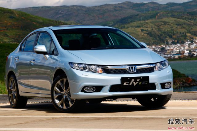 The Official Honda Civic 2012 Post - 19070903