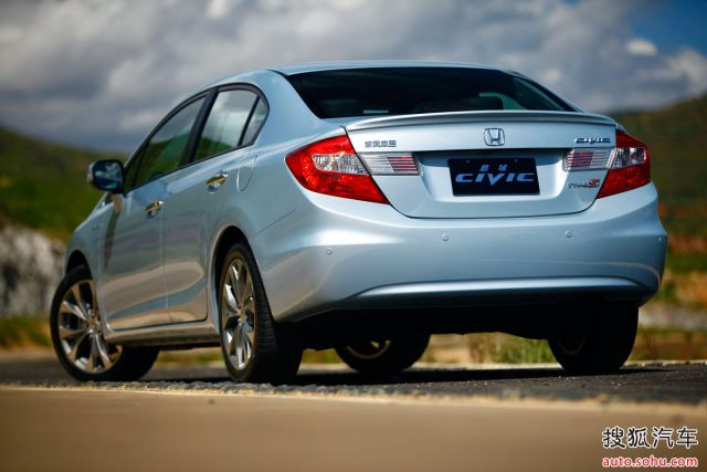 The Official Honda Civic 2012 Post - 19070904