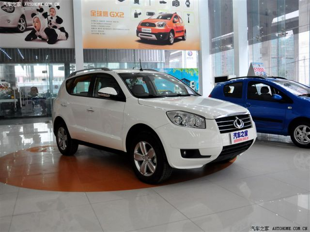 ���� Geely Emgrand