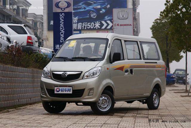 Hongda Photobitauto Serial 3210 Model 11871