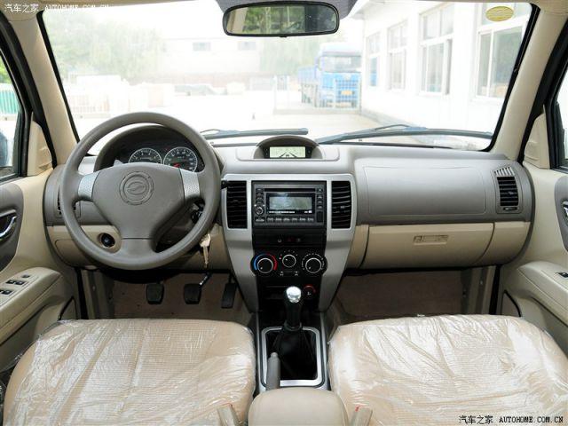 Zhongxing Landmark - Page 8 - China Car Forums