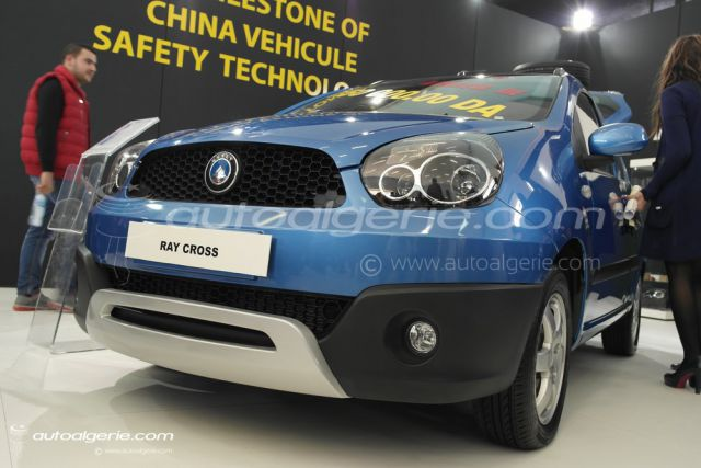 geely company analysis The eiu's automotive service offers in-depth analysis of geely so industry executives can make informed decisions.