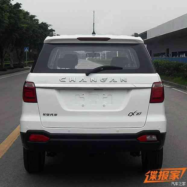Changan Cx70 Suv China Car Forums