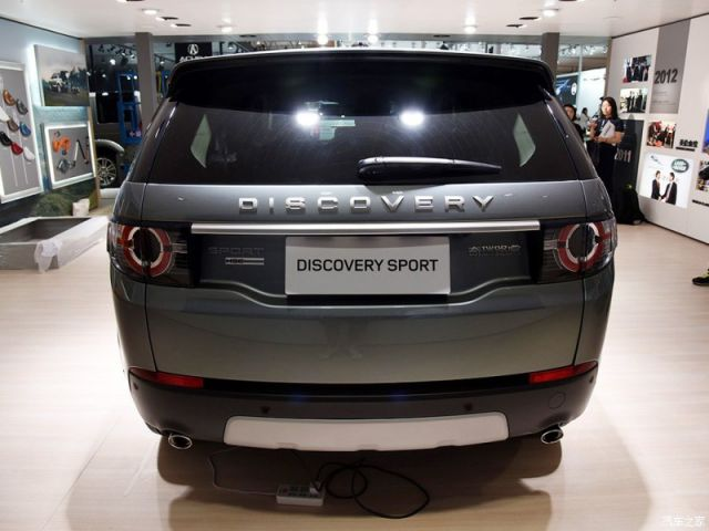 chery land rover discovery sport china car forums. Black Bedroom Furniture Sets. Home Design Ideas
