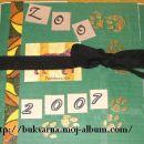 BUKVARNA-postopki izdelave za knjigice, kolažne albume.......