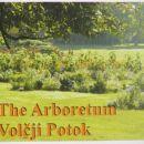 ARBORETUM VOLČJI POTOK/traded  The Arboretum Volčji Potok is a public park extending ove